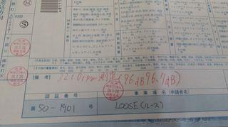 P_20140716_135716.jpg